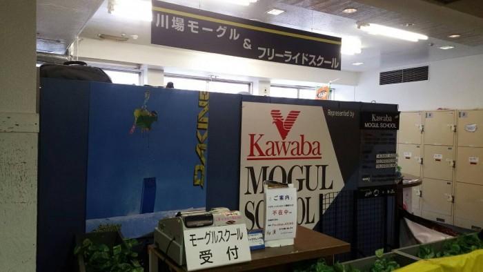 Jocks kawaba