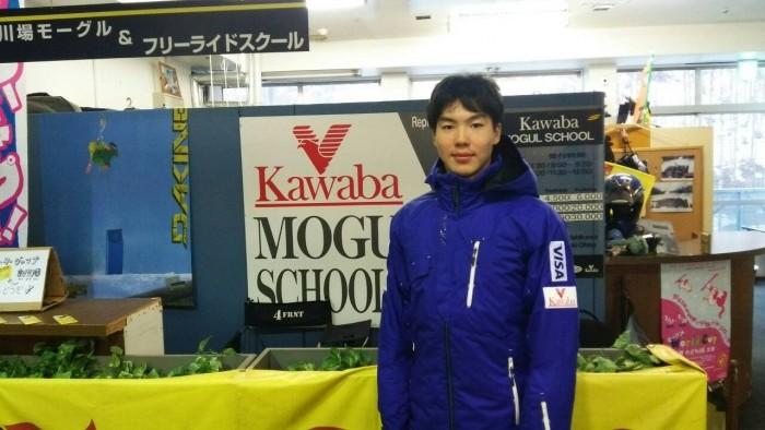 MOGUL & FREERIDE SCHOOL